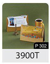 انواع تقویم رومیزی
